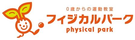 physical park_logo_yoko(S).jpg