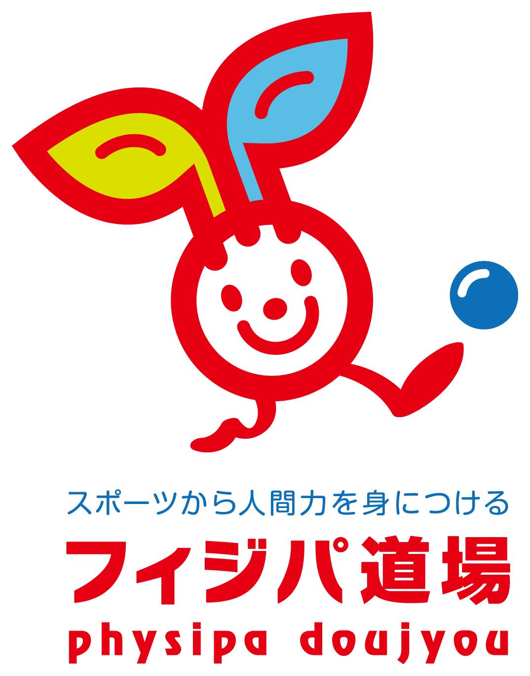physipa-doujyou_logo_tate.jpg